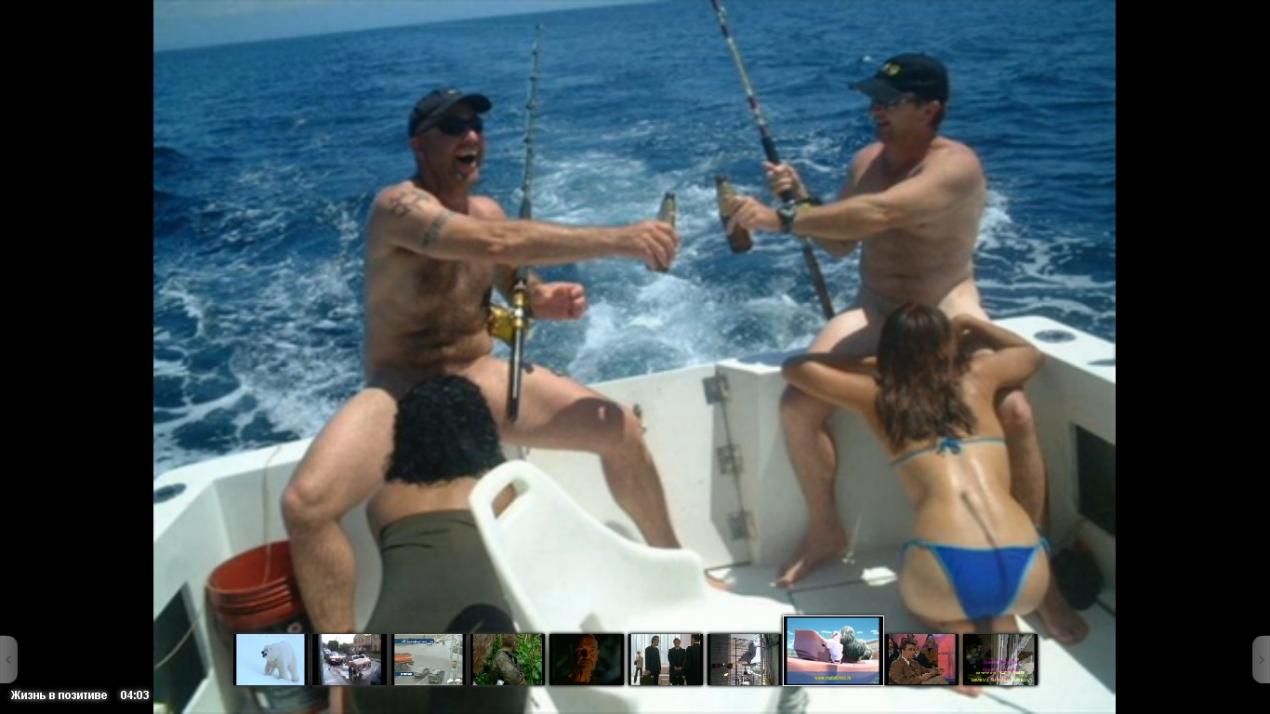 Сосут у мужика на яхте 3 фотография