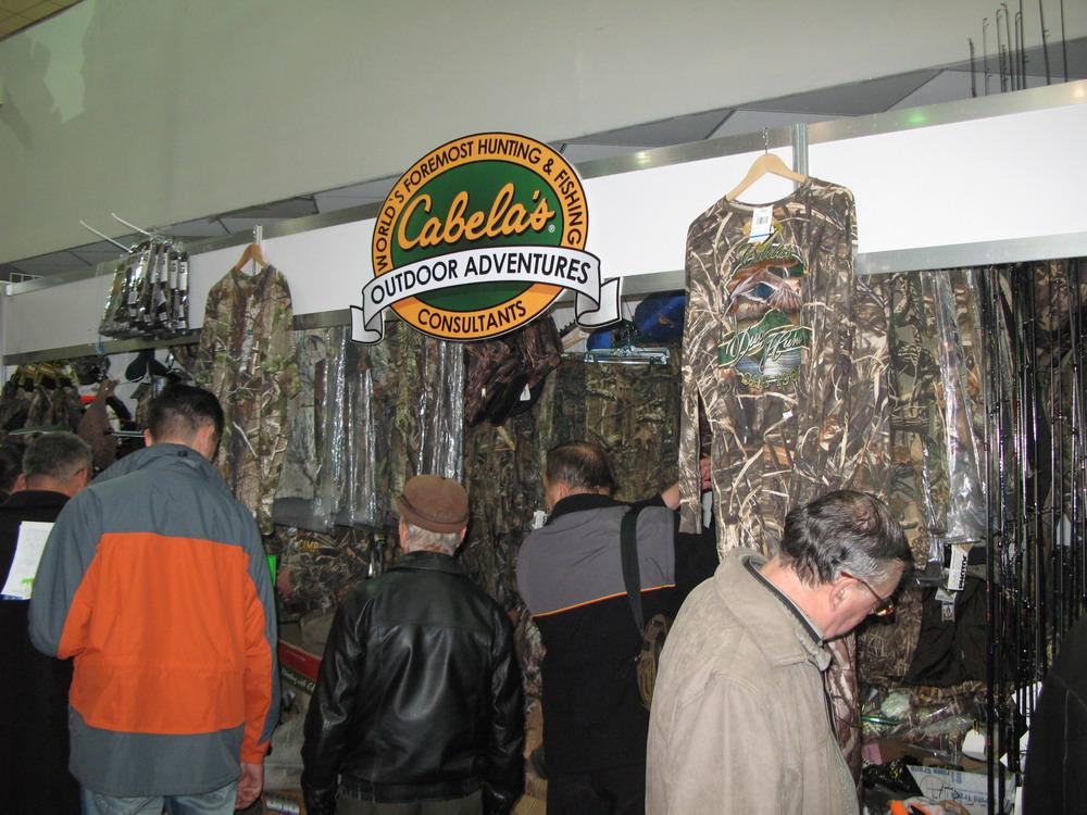 магазин охота и рыбалка на коммунальной псков